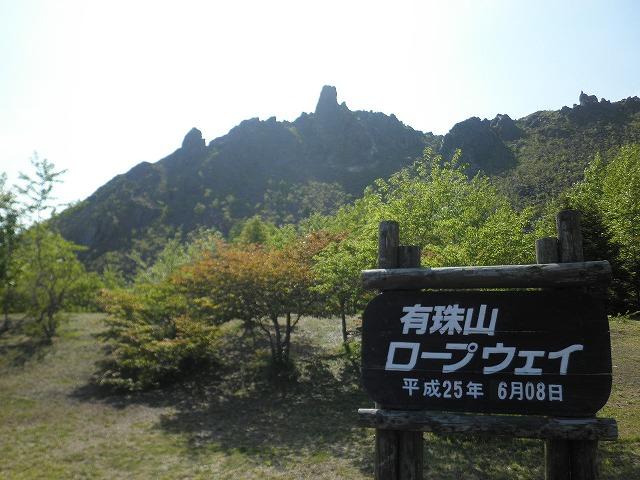 130608有珠山⑫P6084828.jpg
