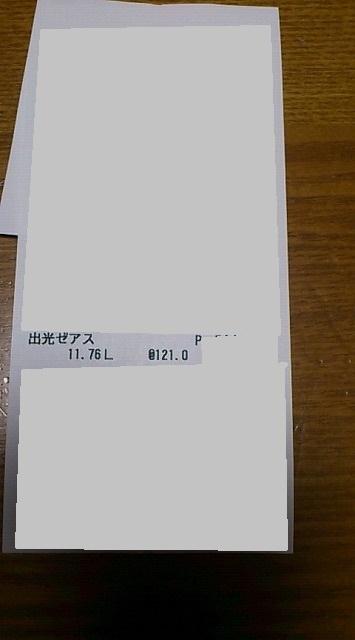 15110166.jpg