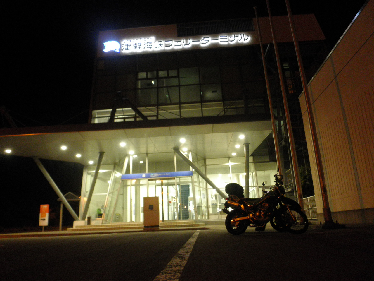 青森フェリーターミナル①P6074724.JPG