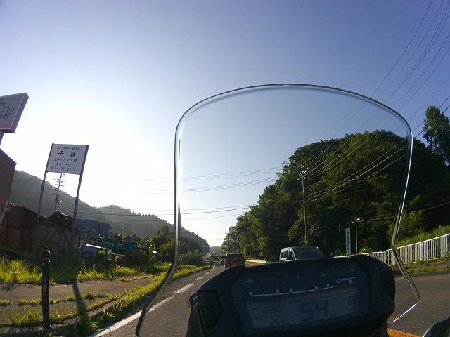 aPICT0366.jpg